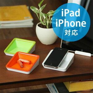 ブルーラウンジ/ネスト/iPadスタンド/iPhoneスタンド/スマートフォンスタンド/シンプルタッチに...