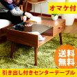 センターテーブル mooy(モーイ センターテーブル ローテーブルカフェテーブル コーヒーテーブル ミッドセンチュリー)【送料無料】