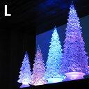 LED TREE L (LEDツリー クリスマスツリー クリスマスプレゼント イルミネーション LED 北欧)【クリスマスツリー】の商品画像
