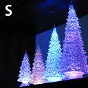 (LEDツリー/クリスマスツリー/クリスマスプレゼント/イルミネーション)LED TREE S【10P22Nov13】
