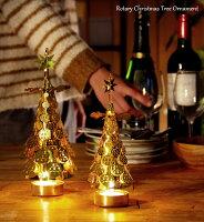ロータリー クリスマス ツリー オーナメント スモール クリスマスツリー キャンドルスタンド X'masプレゼント クリスマスギフト