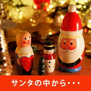 サンタの中に、なにがあるかな?サンタクリョーシカ/クリスマスプレゼント/マトリョーシカ/マト...