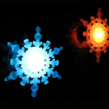 LED スノーフレーク (クリスマスツリーにもピッタリ クリスマスイルミネーション クリスマスプレゼント 雪の結晶 LEDイルミネーション)