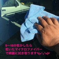 スパシャンエアワイパー+ウロコ取り=Go!Go!キャディープレゼント!!