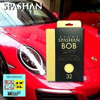 SPASHANスタートセットスパシャン2018とアイアンバスター2カーシャンとBOBプレゼント