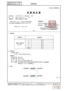 日本製 MERS PM2.5 マスク アレルキャッチャーマスク L 30枚