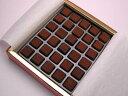 バレンタイン チョコグリムスハイム・メルヘンの生チョコレート30個入り