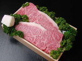 JA丹波ささやま丹波ささやま牛サーロインステーキ肉3枚(1枚約200g前後)