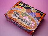 和歌山ラーメン4種セット