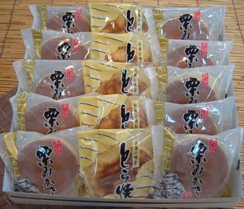 和菓子, 和菓子セット・詰め合わせ 1510 5