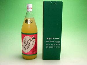 長野安曇野あらやファームからのお届け100%りんごジュースです!サンふじ、サンつがる、サン王...