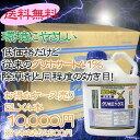 【クーポン配布中】グリホサート41%除草剤 グリホエックス ...