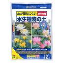 【クーポン配布中】花ごころ 園芸用用土 水生植物の土 2L ポイント15倍