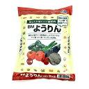 肥料 単肥 燐酸 単肥シリーズ BM ようりん 2kg(熔成燐肥) 朝日工業