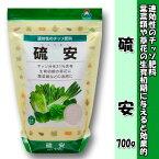 【クーポン配布中】朝日工業 単肥シリーズ 肥料 硫安 700g