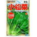 アタリヤ農園 野菜種 日本産 コマツナ 小松菜 M