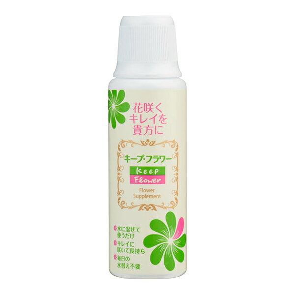 フジ日本精糖『キープ・フラワー』