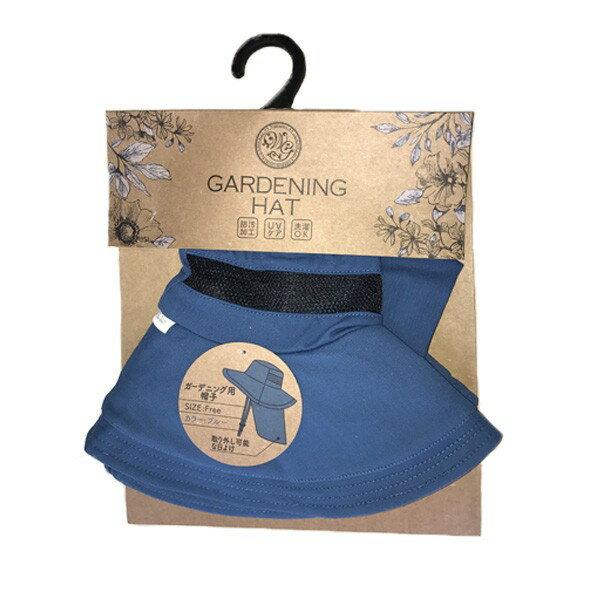 東和コーポレーション 園芸用帽子 WithgardenGardening HAT ブルー フリーサイズ