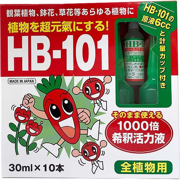 肥料 HB101 アンプル HB-101 1000倍希釈活力液 30ml×10本 フローラ