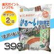【北松】【園芸用用土】かる〜い鉢底石 5L