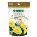 肥料 バラ 置肥 錠剤肥料 ミニバラ用 80g ハイポネックス