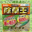 【フマキラー】【除草剤】カダン除草王オールキラー粉剤3kg