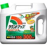 除草剤 ラウンドアップ 雑草 ラウンドアップマックスロードAL 4.5L 日産化学