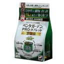 肥料 アミノレブリン酸 ALA ペンタガーデンPRO タブレット 800g 日清ガーデンメイト