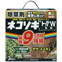 除草剤 持続 ネコソギ ネコソギトップW粒剤 3kg レインボー薬品