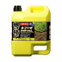 除草剤 ネコソギ 液 ネコソギシャワーAL 5L レインボー薬品
