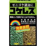 レインボー薬品 コケ用除草剤 コケレス 25g×2 M5