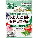 殺菌剤 病気 対策 カリグリーン 1.2g×10袋入 住友化学園芸 M4