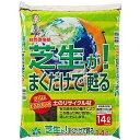 自然応用科学 土壌改良 芝生が!まくだけで甦る 土のリサイクル材 14L ×4袋 ケース販売 送料無料