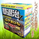 【住友化学園芸】【除草剤】GF草退治Z粒剤 3kg ※5000円以上お買い上げで送料無料