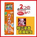 【住友化学園芸】【殺虫剤】カイガラムシエアゾール 480ml【ボルンの後継品です…