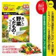 【住友化学園芸】【肥料】マイガーデンベジフル 1.6kg