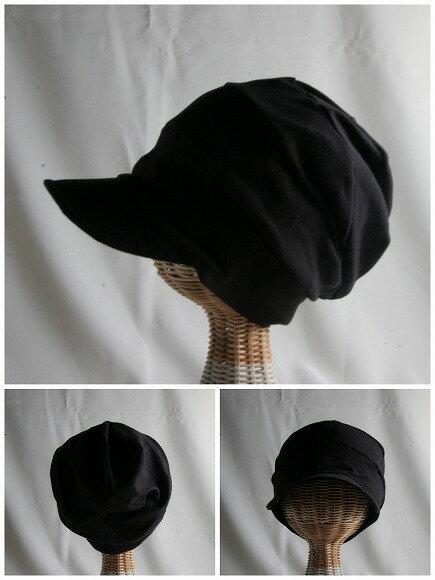 医療用帽子 つば付き だんだんキャスケット 帽子 黒色 オーガニック コットン かわいい 男性  抗がん剤 脱毛 オーガニックコットン 帽子 癌 帽子 【楽ギフ_包装】 年中無休 毎日発送