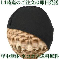 医療用帽子heureuxインナー帽子帽子の肌着te-01(NOC認証商品)【抗がん剤治療で脱毛時にかぶるオーガニックコットンの帽子】日本製癌・帽子