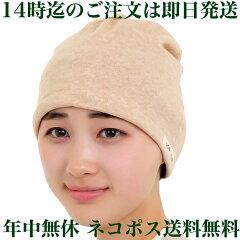 医療用帽子オーガニックコットンタオル生地珍しい茶綿肌さわり優しい医療用帽子茶綿タオル帽子