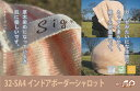 高級医療用帽子(抗がん剤帽子)類似品にご注意下さい。本物のオーガニックコットンの肌さわりは...