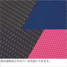 スリープマジックブロックシングル商品詳細4