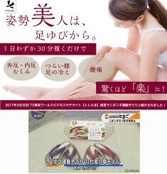 https://image.rakuten.co.jp/e-homare/cabinet/item300-300/imgrc0071216666.jpg