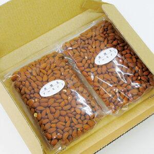数量限定!【送料無料】素焼きアーモンド800g(400g×2袋)追跡可能メール便発送無添加無塩健康ブームダイエット最安1gあたり約1.48円