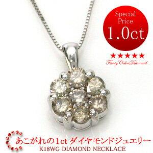 K18WG ダイヤモンド ネックレス レディース ダイヤモンドネックレス (e-宝石屋)ジュエ...