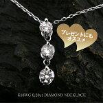 K10WG(K10ホワイトゴールド)ダイヤモンドネックレス