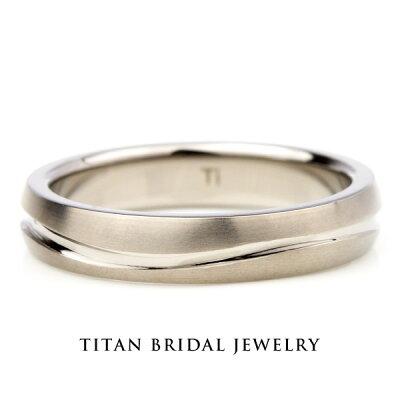結婚指輪チタンマリッジリングTITAN