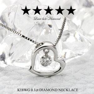 ダイヤモンド ネックレス K18 ホワイト ゴールド ペンダント K18WG 4月の誕生石 0.1ct (レディース...