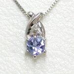 K18WG(18金ホワイトゴールド)タンザナイト(12月の誕生石)ダイヤモンド(4月の誕生石)ネックレス