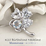K10WG(10金ホワイトゴールド)ムーンストーン(6月の誕生石)キュービックジルコニアネックレス
