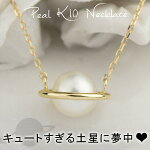 淡水真珠(パール)ネックレスK10YG(10金イエローゴールド)6月の誕生石レディース